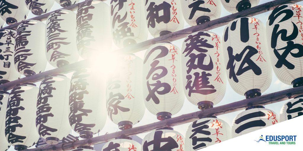 RWC2019 - Culture of Japan